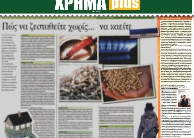 xrimaplus-06-10-2012